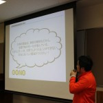 講義に先立って、大野醤油醸造協業組合で進行中のプロジェクトの紹介がありました。